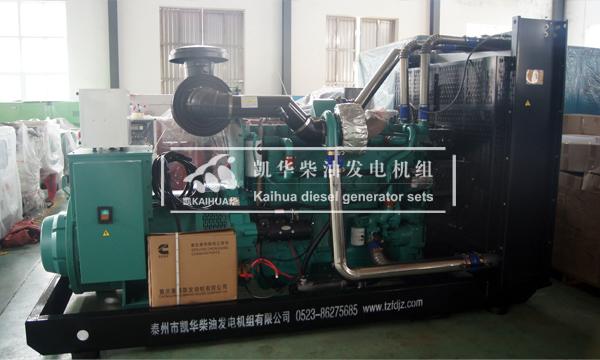 西安电信500KW康明斯发电机组成功出厂 发货现场 第2张