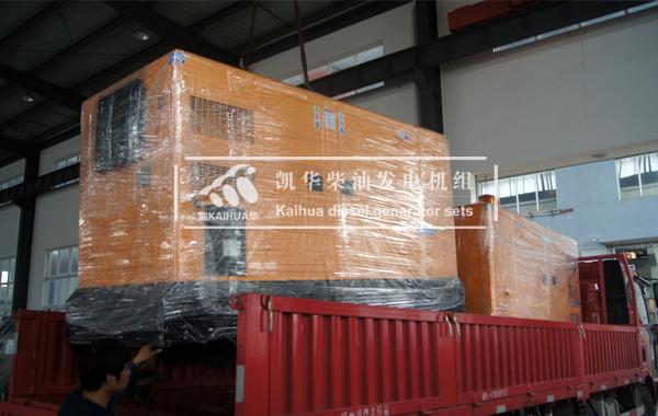 出口苏丹的两台200KW静音柴油发电机组成功出厂 发货现场 第2张