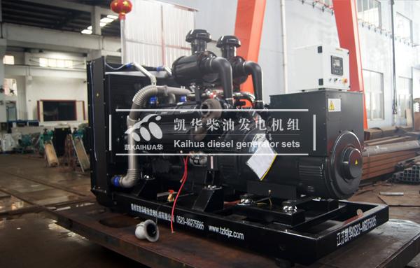 吉林医院500KW上柴柴油发电机组成功出厂 发货现场 第2张