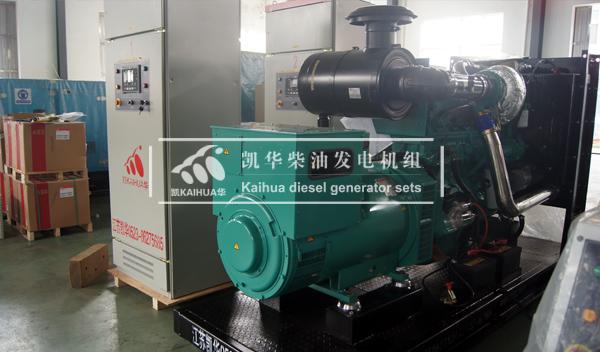甘肃工程400KW全自动柴油发电机组成功出厂