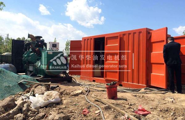 新几内亚600KW康明斯发电机组成功交付