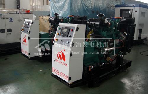 安徽水利两台东风康明斯发电机组成功出厂 发货现场 第2张