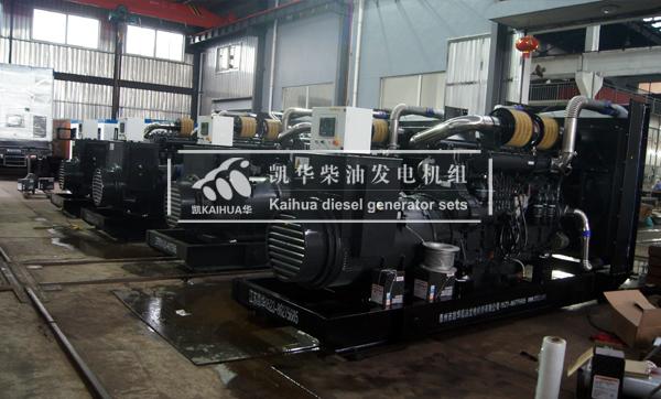 福建工程公司4台600KW上柴发电机组成功出厂 发货现场 第2张