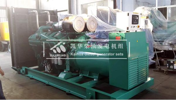 贵州公路800KW康明斯发电机组成功出厂 发货现场 第1张
