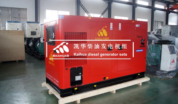云南景区两台静音康明斯发电机组成功出厂 发货现场 第1张
