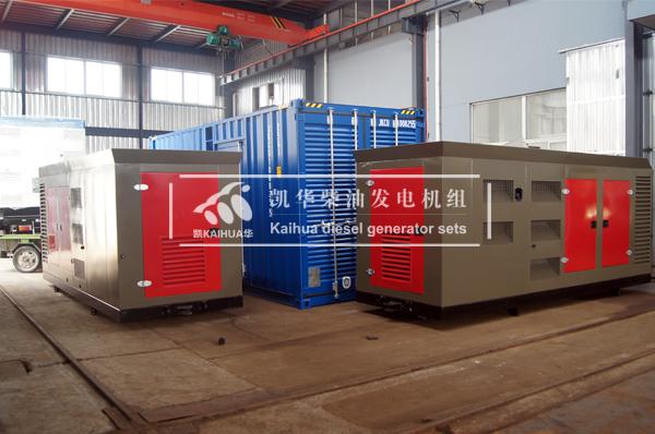 湖南军用列车用200KW康明斯发电机组成功出厂 发货现场 第1张