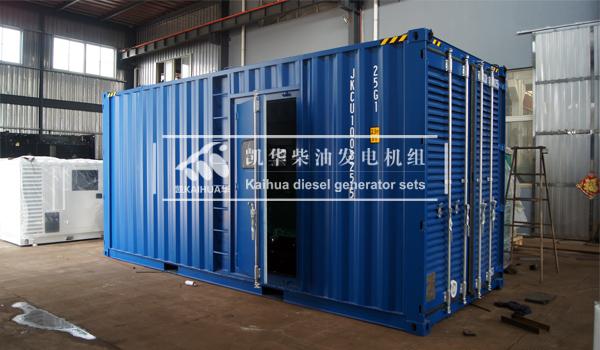 出口苏丹的700KW集装箱式康明斯发电机组成功出厂 发货现场 第1张