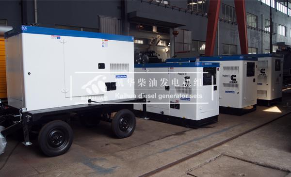 出口新加坡的四台静音柴油发电机组成功出厂 发货现场 第2张