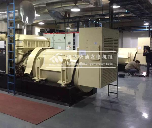 北京数据中心2000KW奔驰柴油发电机组成功交付 国内案例 第2张