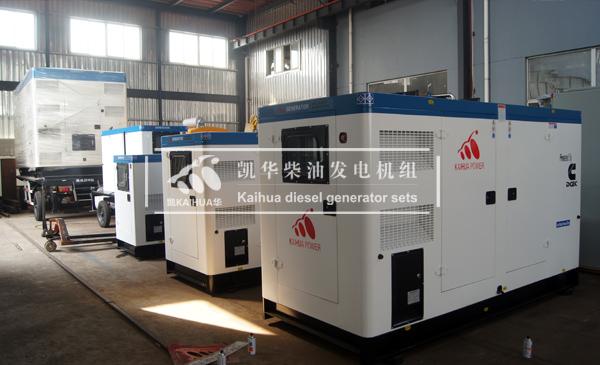 出口新加坡的四台静音柴油发电机组成功出厂 发货现场 第1张