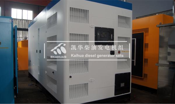 内蒙古矿业三台康明斯发电机组成功出厂