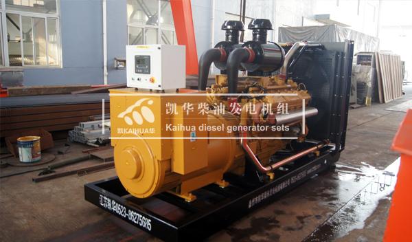 河北化工500KW上柴柴油发电机组成功出厂 发货现场 第1张