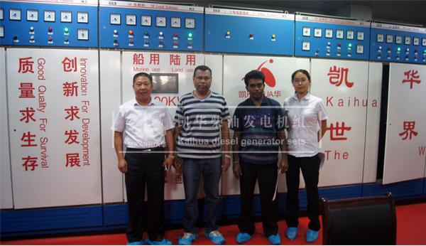 斯里兰卡客户来访我公司订购多台机组 公司新闻 第1张