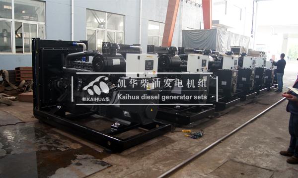 出口乌干达的7台上柴发电机组成功出厂 发货现场 第2张