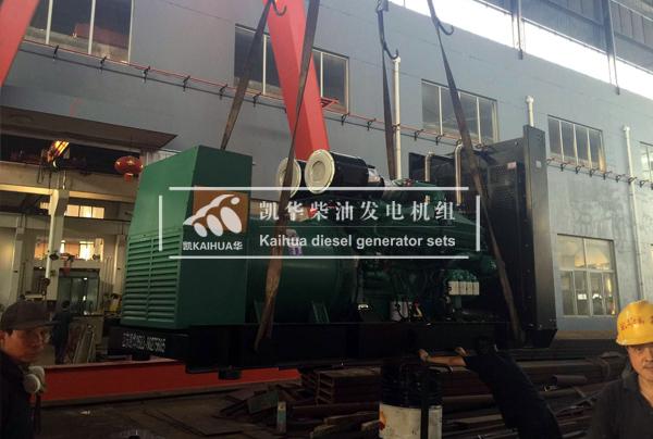 山西酒店1000KW康明斯发电机组成功出厂 发货现场 第2张