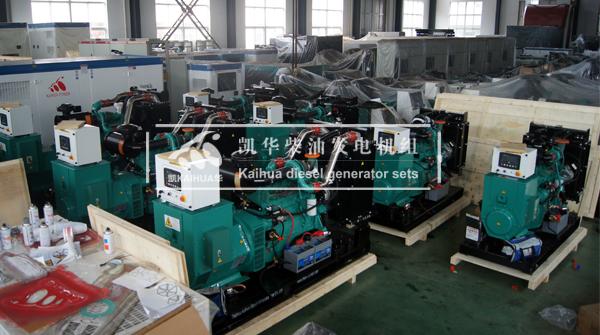 出口安哥拉的7台康明斯发电机组成功出厂 发货现场 第1张