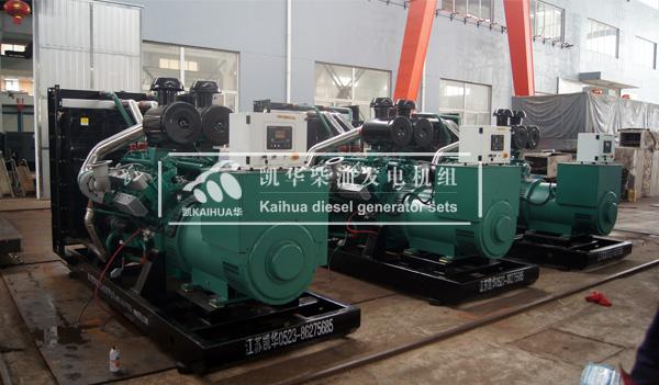 河北工业3台500KW上柴发电机组成功出厂 发货现场 第1张