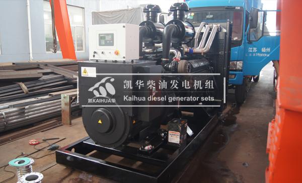 江苏能源500KW上柴发电机组成功出厂 发货现场 第1张