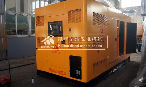 江苏建工400KW玉柴静音发电机组成功出厂 发货现场 第2张