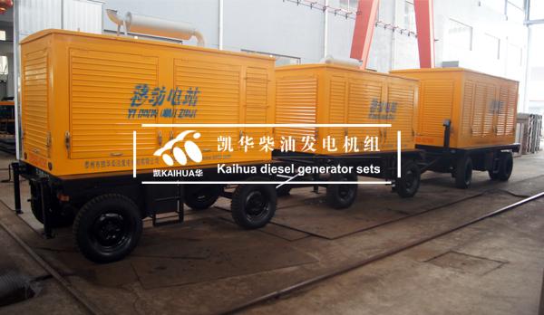 辽宁环保3台移动式上柴发电机组成功出厂 发货现场 第1张