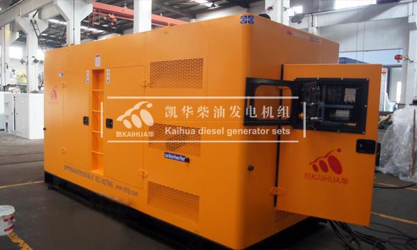 海南博物馆500KW静音柴油发电机组成功出厂 发货现场 第1张