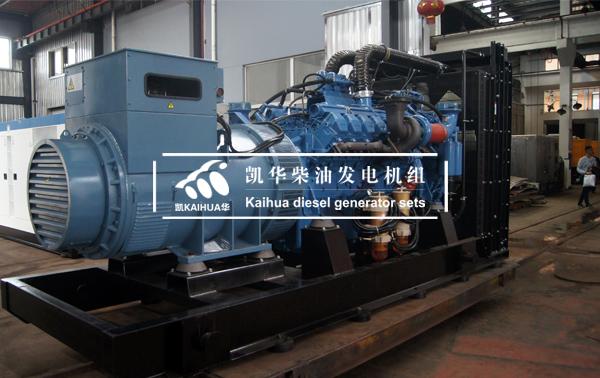 西藏矿业800KW奔驰柴油发电机组成功出厂