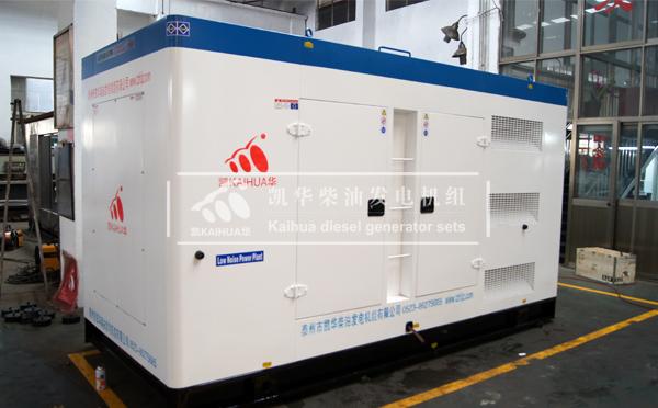 山东房产公司500KW静音发电机组成功出厂 发货现场
