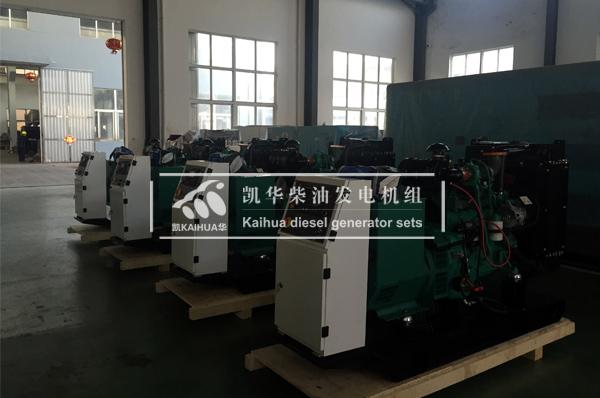出口新加坡的四台康明斯发电机组成功出厂 发货现场 第1张
