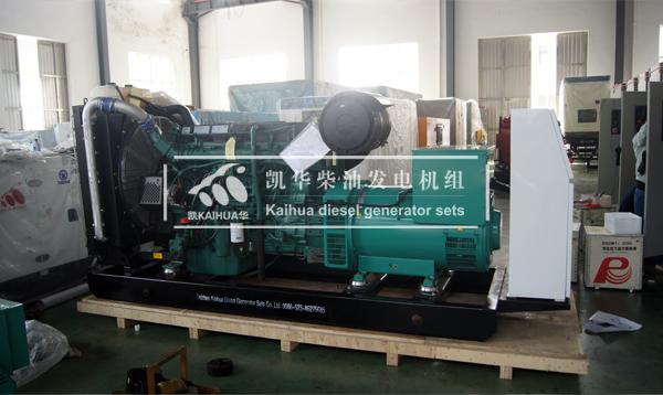 出口安哥拉的400KW沃尔沃发电机组成功出厂 发货现场 第2张