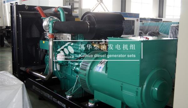 新疆电力500KW玉柴发电机组成功出厂 发货现场 第1张