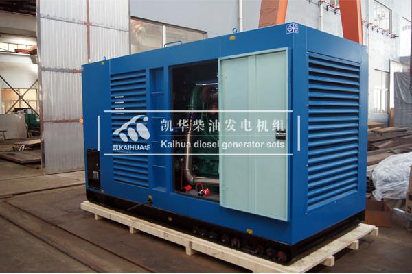 新加坡300KW防雨型康明斯发电机组成功出厂 发货现场 第1张