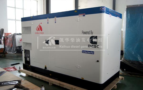 出口安哥拉的一台200KW静音发电机组成功出厂 发货现场 第1张