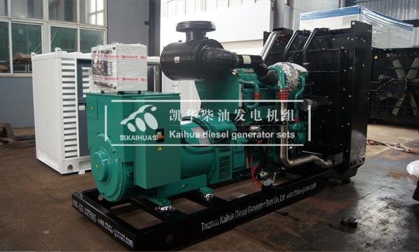 江苏外企500KW康明斯发电机组成功出厂 发货现场 第1张