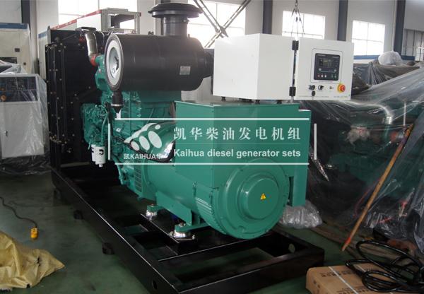 山东地产400KW康明斯发电机组成功出厂 发货现场