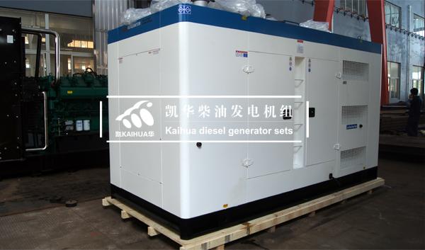 出口苏丹的一台400KW静音柴油发电机组成功出厂 发货现场 第1张
