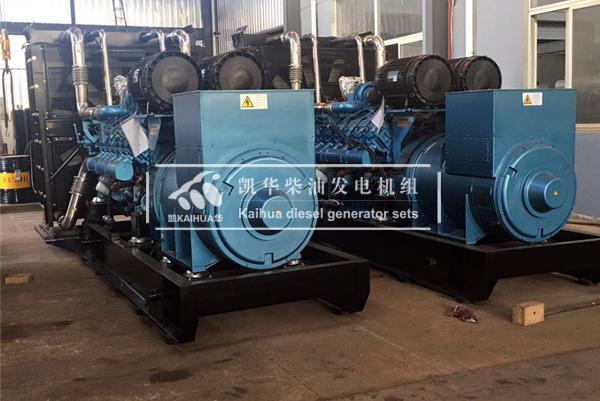 内蒙古电厂两台1000KW博杜安发电机组成功出厂