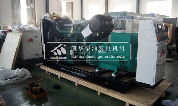 出口安哥拉的400KW沃尔沃发电机组成功出厂 发货现场 第1张
