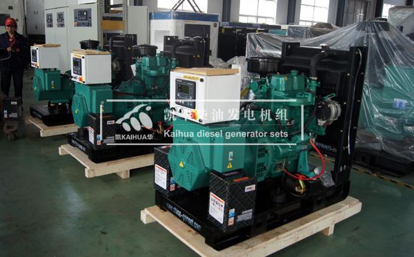 出口新加坡的三台玉柴发电机组成功出厂 发货现场