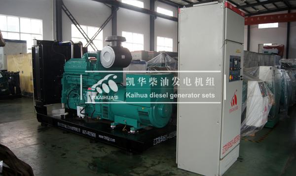 徐州石油500KW全自动康明斯发电机组成功出厂