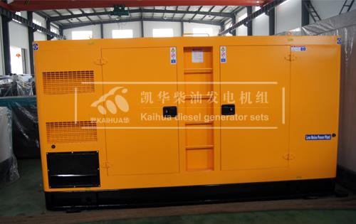 出口马来西亚的400KW静音发电机组成功出厂 发货现场 第2张