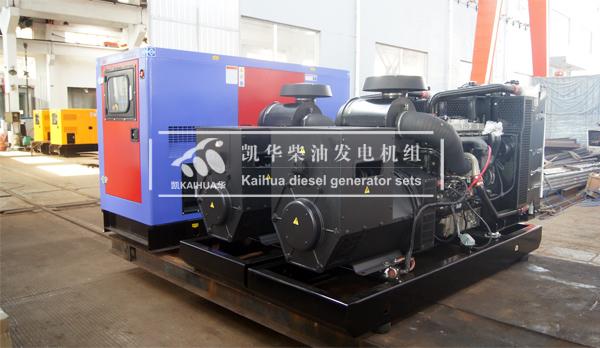 出口印尼的三台200KW珀金斯发电机组成功出厂 发货现场 第1张