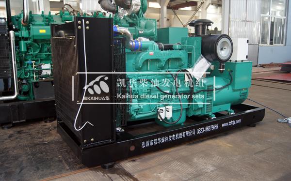 西安国企400KW康明斯柴油发电机组成功出厂 发货现场 第2张