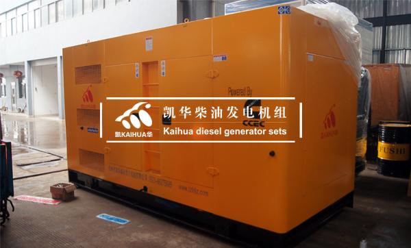 中铁三局500KW静音柴油发电机组成功出厂
