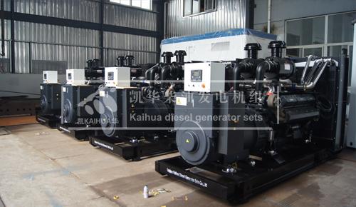 出口缅甸的四台500KW上柴发电机组成功出厂 发货现场 第1张