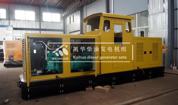 云南景区火车型柴油发电机组成功出厂 发货现场 第2张