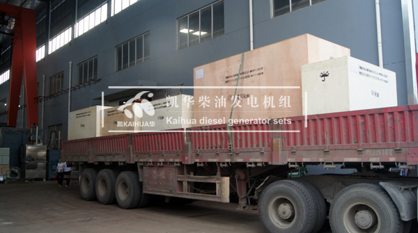 出口安哥拉的7台康明斯发电机组成功出厂 发货现场 第3张
