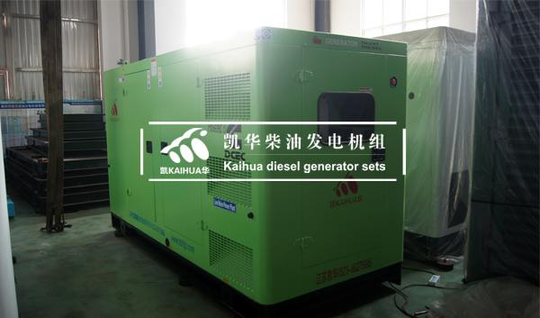 云南景区两台静音康明斯发电机组成功出厂 发货现场 第2张