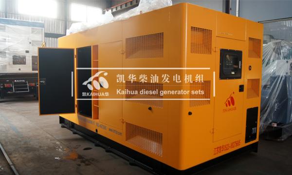 江苏建工400KW玉柴静音发电机组成功出厂 发货现场 第1张
