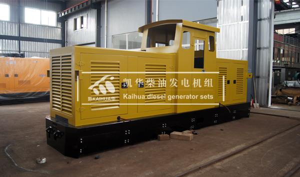 云南景区火车型柴油发电机组成功出厂 发货现场 第1张