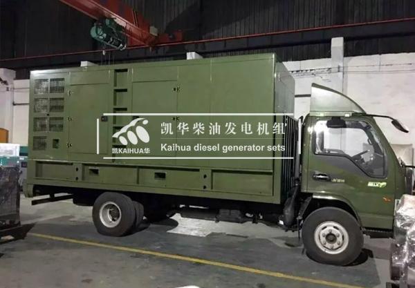 湖北军用200KW移动电源车发电机组成功出厂 发货现场 第1张